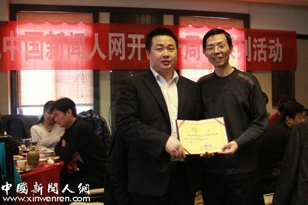 中国新闻人网总编辑郭远光(右)为科教网总编辑李伟伟(左)颁发网站编委聘书
