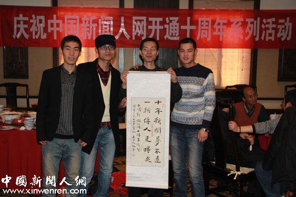 三面人祝福中国新闻人网