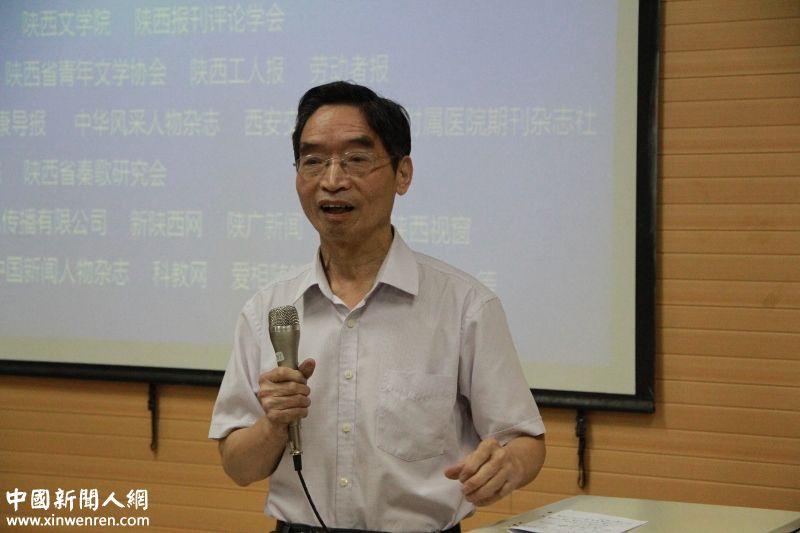 王正华(陕西省传播学会秘书长)