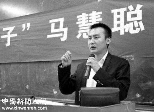 陕西省青年文学协会会长 马慧聪