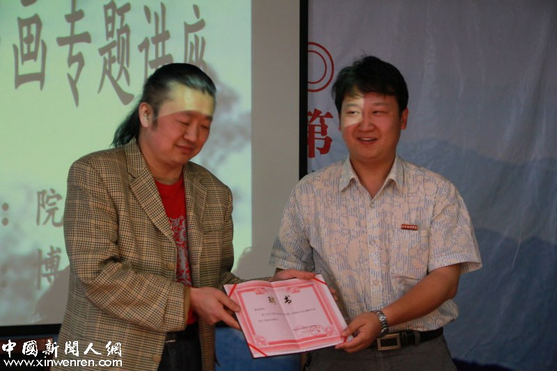 著名书画家孙光做客西安翻译学院终南大讲堂