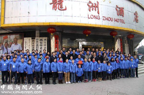 未央区委、区政府领导与华亚全体员工合影