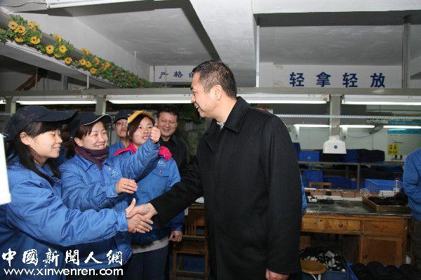 未央区委书记杨广亭给华亚聋哑员工拜年