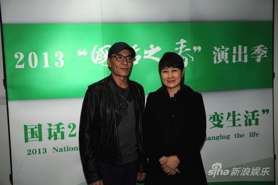 """""""国话之春""""代言人刘威、张凯丽"""