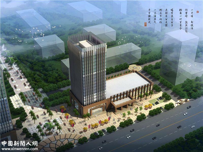 企业家日报社中国企业家联盟连连看大厦效果图