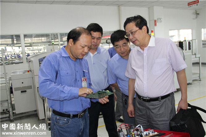 企业家日报社中国企业家联盟执行主席吴礼明一行考察康佳电子公司