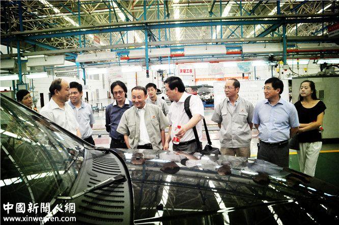 企业家日报社中国企业家联盟一行考察长丰扬子汽车