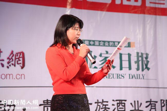 上海市中医院医学博士潘相学在舞台上朗颂由著名词作家薛锡祥作词的《中国企业家联盟之歌》第一首《同一份坚守》 - 复件.JPG