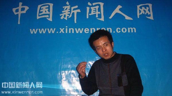 《感悟》杂志编辑刘增锋 咱们身边的新闻人