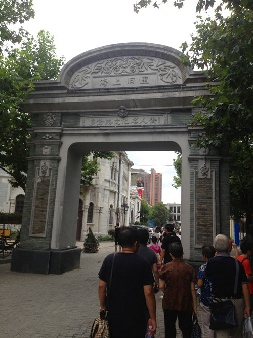 多伦路文化名人街