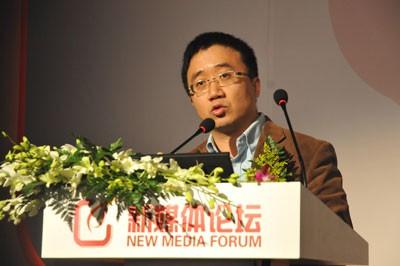 网易前副总裁兼总编辑陈峰