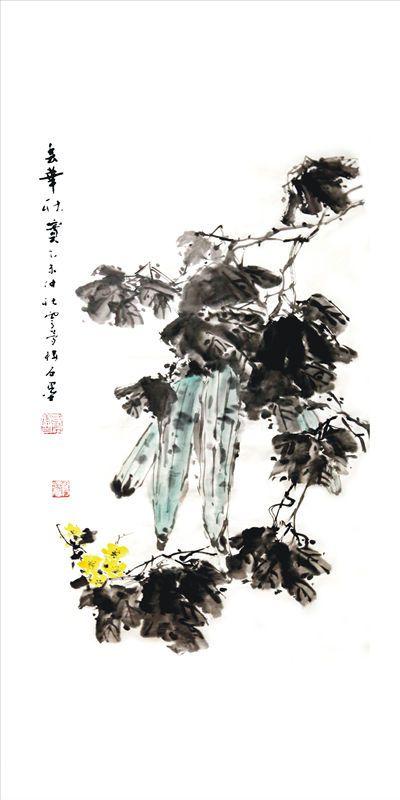 国画:春华秋实【杨焕亭】