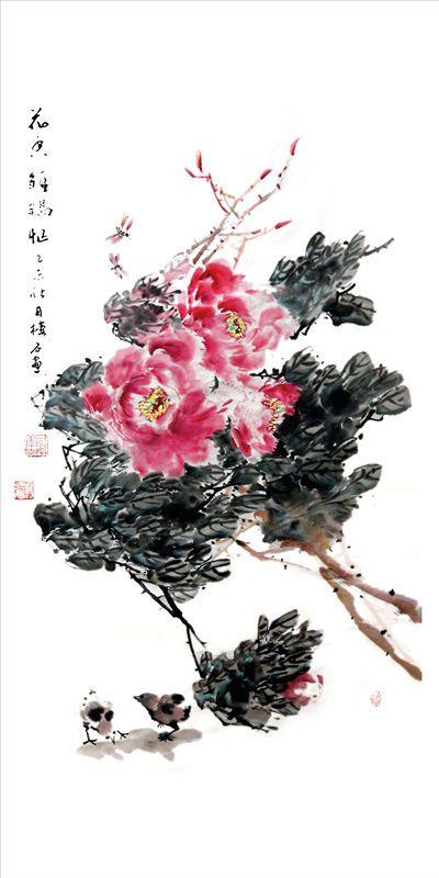 国画:花香雏鸡忙【杨焕亭】