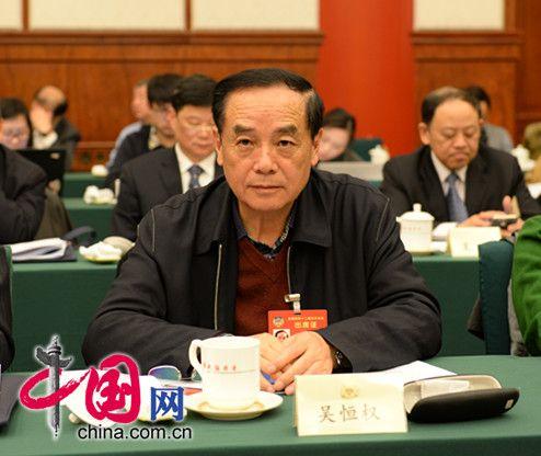 全国政协常委、中宣部副部长吴恒权