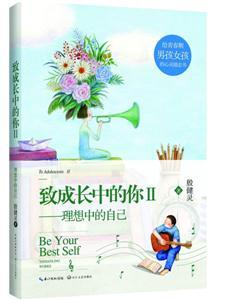 原创童书集结上海书展 少儿阅读并非笑一笑就好