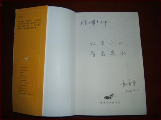 第二十次全国皮书年会在哈尔滨开幕 张庆伟谢伏瞻出席大会并讲话