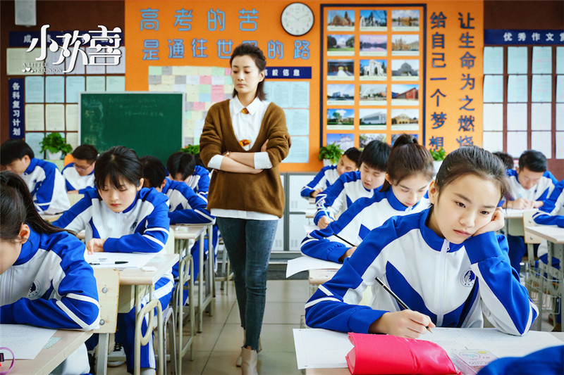 《小欢喜》备受观众认可 反应中国家庭教育百态