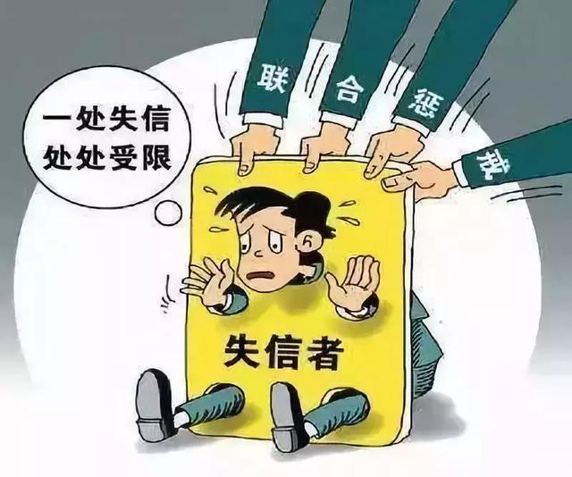 """媒体人徐亮:惩戒债务人需理性 非法公布""""个人隐私""""不可取"""
