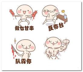 为什么明星都学粤语