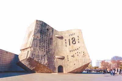 沈阳市档案馆