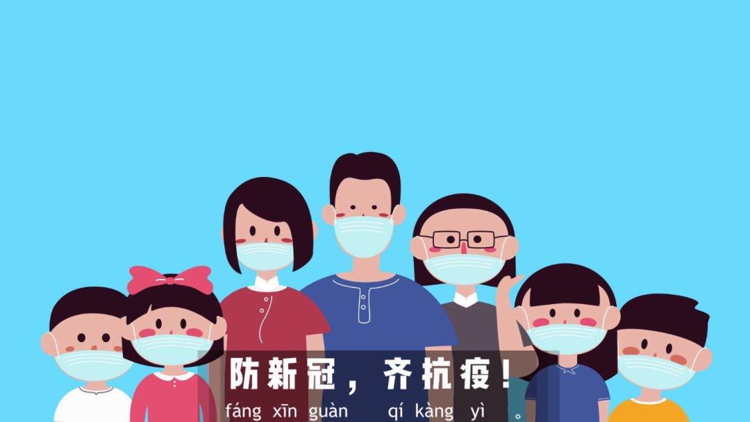 """疫情下的中国复工经验""""口罩和保持警惕功劳很大"""""""