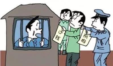 家人被刑拘,加入能见到本人吗?家人被刑拘怎么处理?
