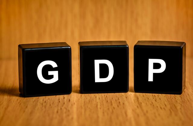 香港gdp2020_香港GDP持续走低,2020年被多个城市超过,但人均GDP依旧位居榜首